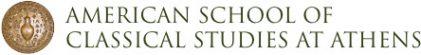 Αμερικανική Σχολή Κλασικών Σπουδών στην Αθήνα